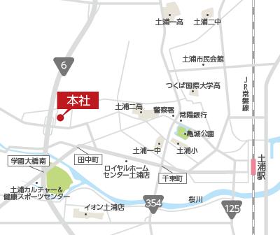 朝日オリコミ茨城土浦本社