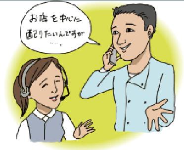 くば〜るstep2